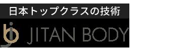 「JITAN BODY整体院 本八幡」ロゴ